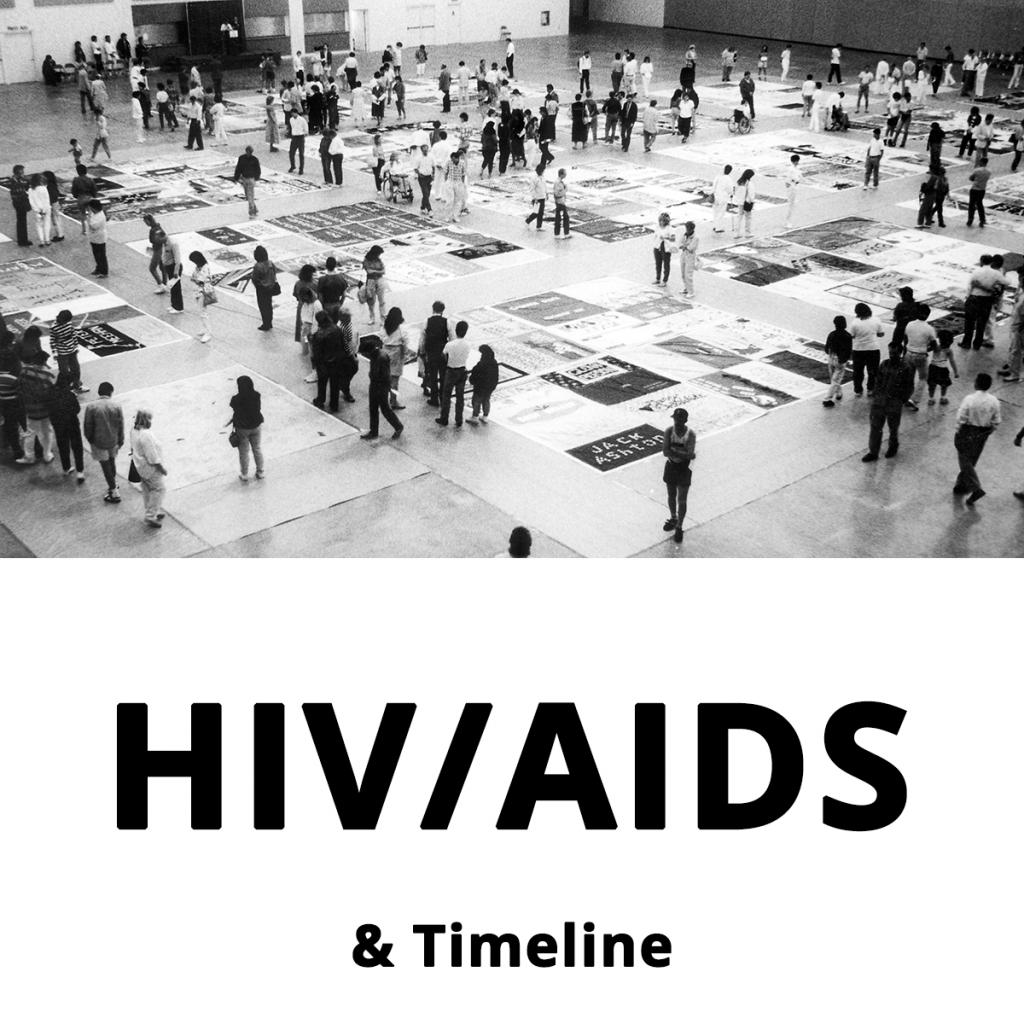 hiv aids box