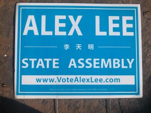 Alex Lee for State Assembly sign